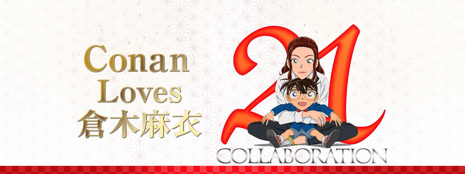 Conan Loves 倉木麻衣 動画