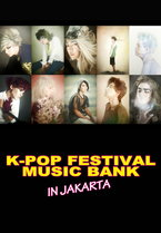 K-Pop Festival Music Bank in Jakarta