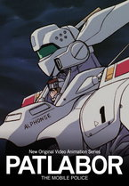PATLABOR NEW OVA SERIES