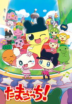 Tamagotchi!: Happy Harmony